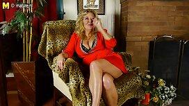 Blonde aux gros femme mature au gros seins seins et beau cul.